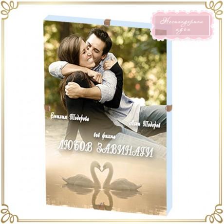Фотоколаж-филмов плакат - с лебеди