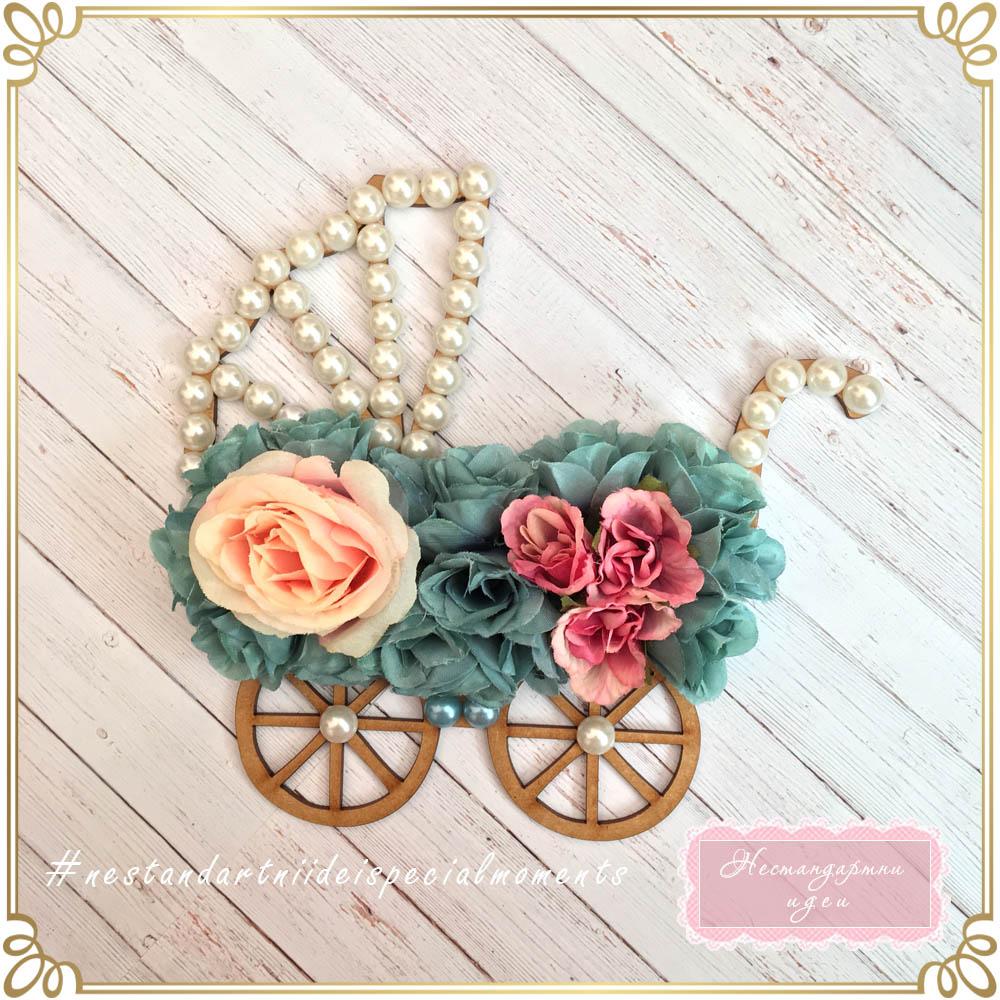 Декорация за бебешко парти - количка
