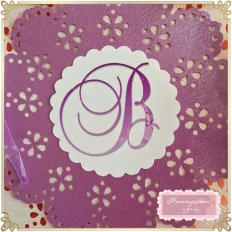 Надпис за бебешко парти или изписване на бебе