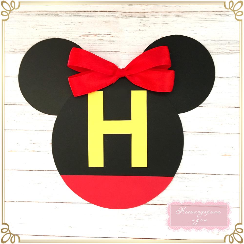 Надпис за рожден ден Мини Маус с червена панделка